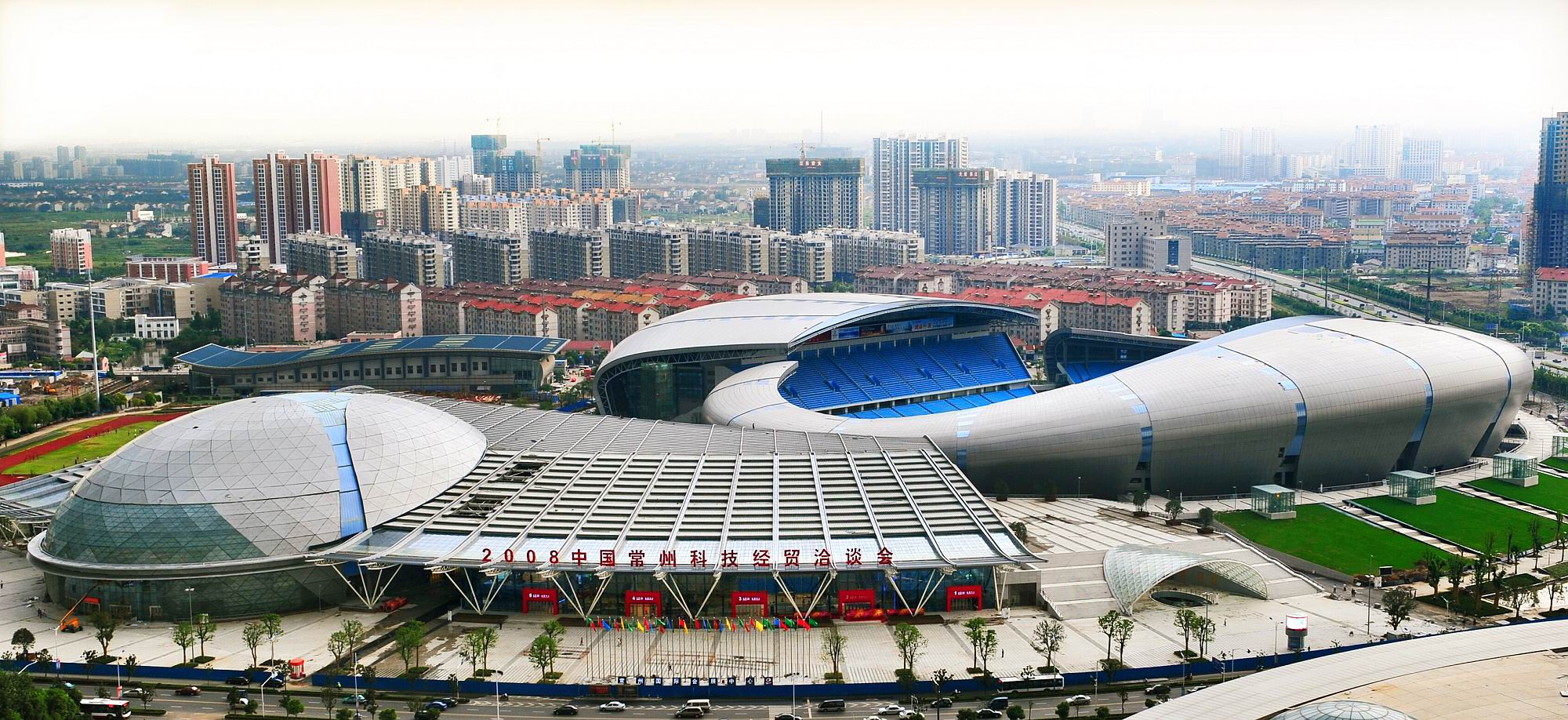 Changzhou China  city photos gallery : Changzhou Olympic Stadium | Teaching ESL in ChangZhou, Jiangsu, China